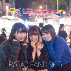TrySailのTRYangle harmony RADIO FANDISK 5 ジャケット画像